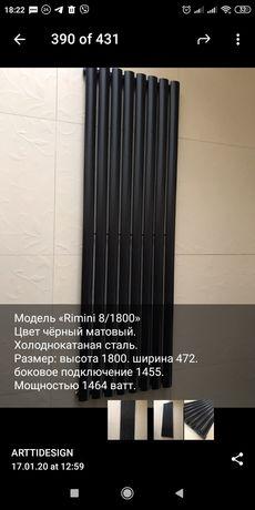 Дизайнерские Радиаторы Модель «Rimini 8/1800» Цвет чёрный матовый