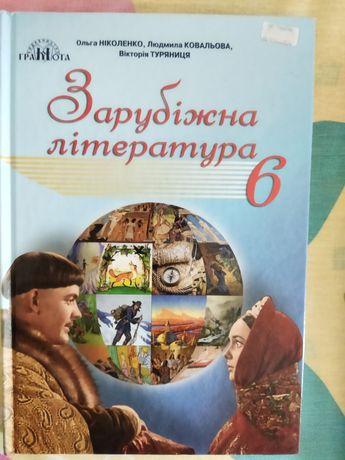 Нові підручники за пів ціни