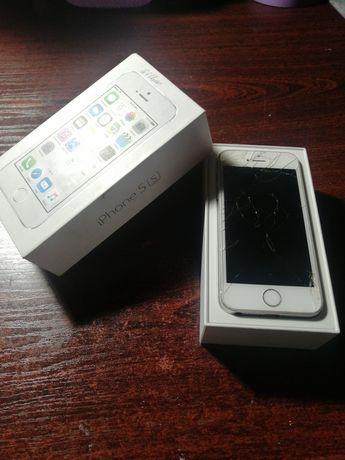 Продам очень срочно!!! iphone5s