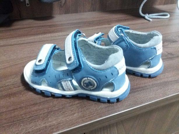 Buty dziecięce r 23 .Jak nowe