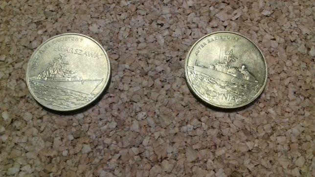 Monety okolicznościowe 2 złotowe. Patrz opis.