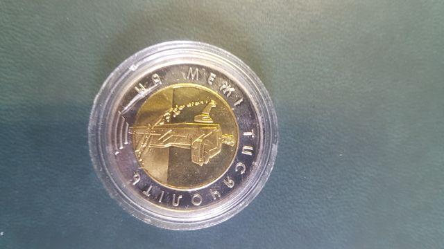 Монета На межі тисячоліть