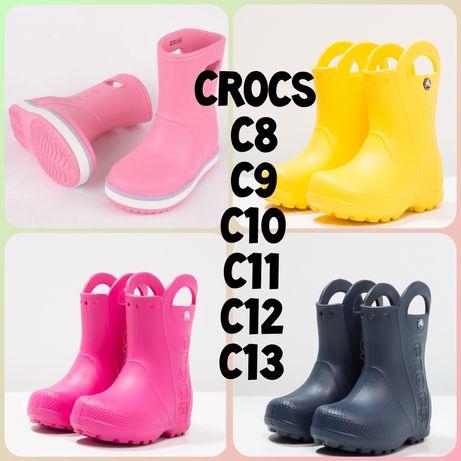 CROCS C8-C13 резиновые сапожки сапоги крокс гумові чобітки чоботи