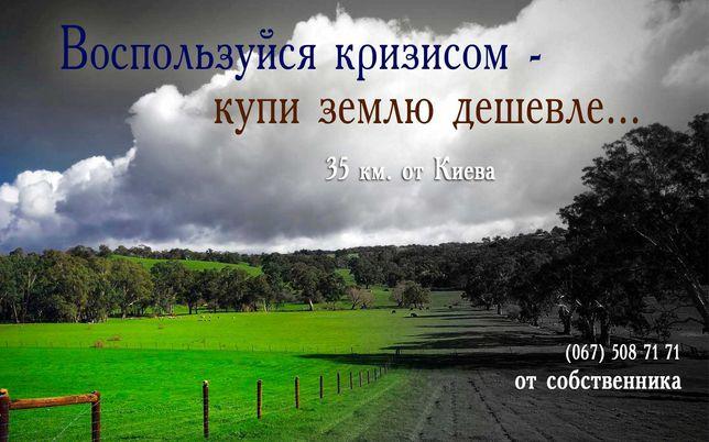 184 сотки, Нижча Дубечня, Вишгородський район