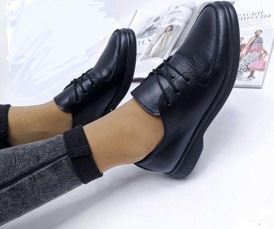 Кожаные туфли женские на осень