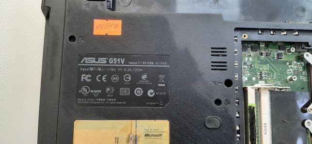 Asus ROG G51Vx продается