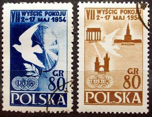 Znaczki polskie Fi 707; 712; 740