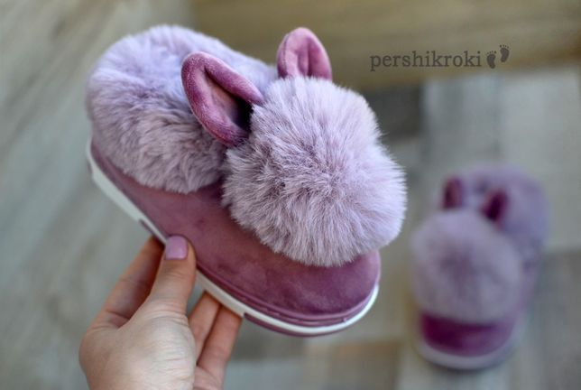 Тапочки для діток 28-33 розмір/ Теплі та зручні тапулі/ Домашнє взуття
