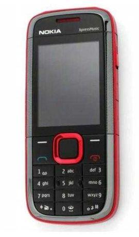 Kultowy telefon muzyczny Xpress Music. Nokia 5130