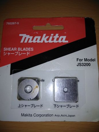 """продаю ножи для эл.ножниц """"Макита"""""""