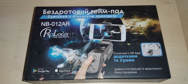 Бездротовий гейм-пад,пистолет.
