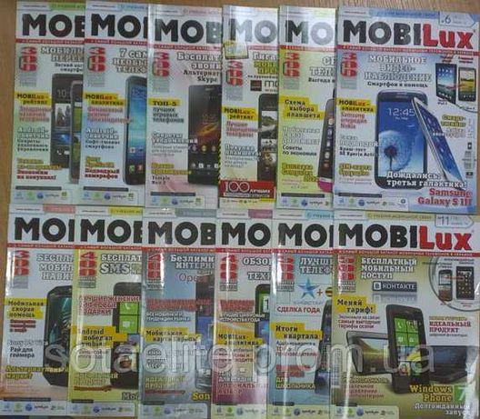 Каталог мобильных телефонов Mobilux (цветные фото, характеристики)