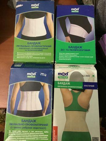 Med Textile Бандаж лікувально-профілактичний еластичний