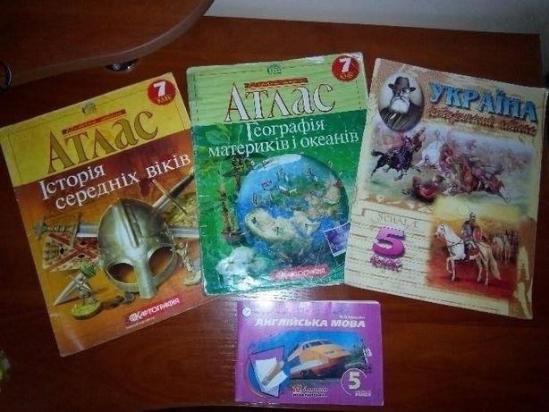 Атласи Атласы учебники