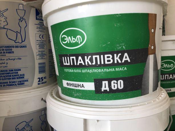 Шпаклевка Эльф Д60 финишная