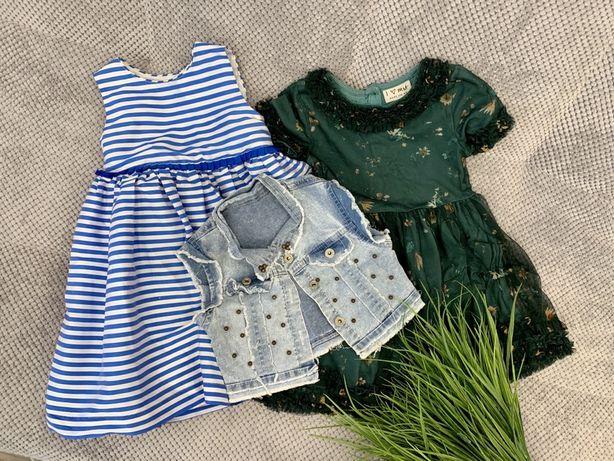 2 нарядных платья и жилетка
