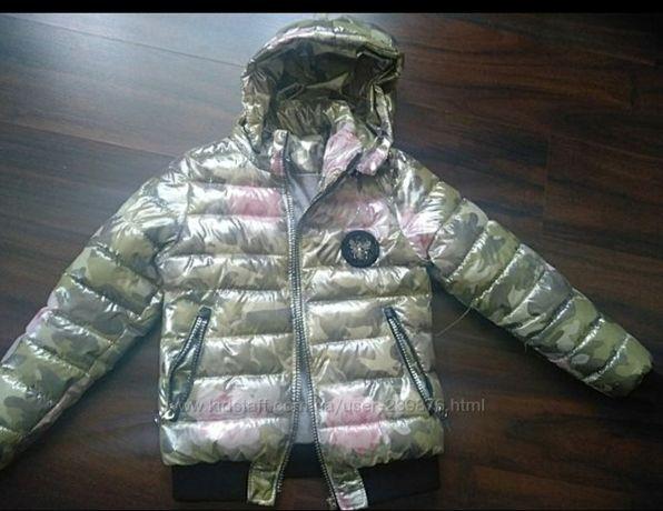 Продам очень красивую курточку деми