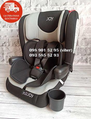 Автокресло детское JOY система ISOFIX/ Изофикс  вес ребенка 9-36кг