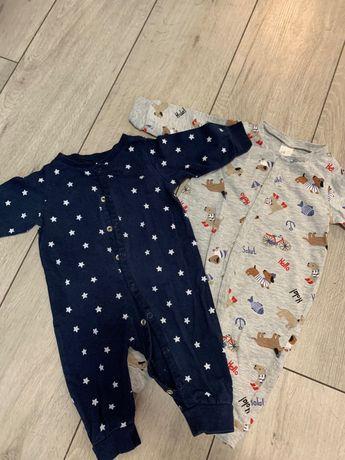 Bawełniana piżama dziecięca H&M