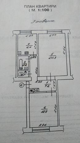 Продам 2-х кімнатну квартиру смт.Томашгород, вул.1-го травня 21/6