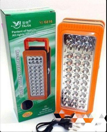 Фонарь аккумуляторный светодиодный LED