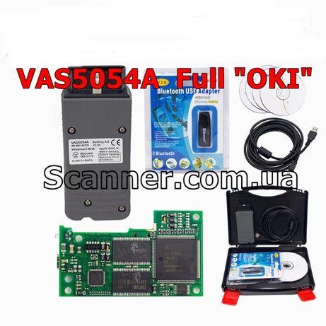 """Диагностический сканер VAS5054A для VAG Полная Full """"OKI"""" версия"""