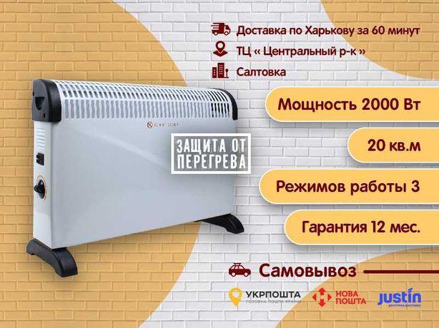Электрический обогреватель конвектор, Crownberg CB-2001, 2000 Вт