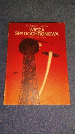 """Kazimierz Gołba """"Wieża spadochronowa"""""""