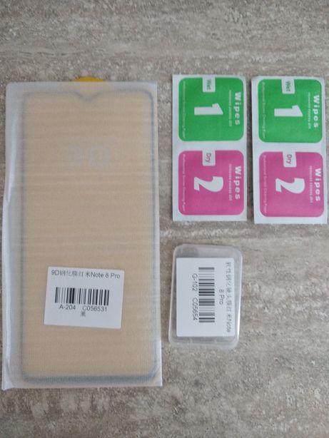 Стекло на телефон и камеру Redmi Note 8 Pro