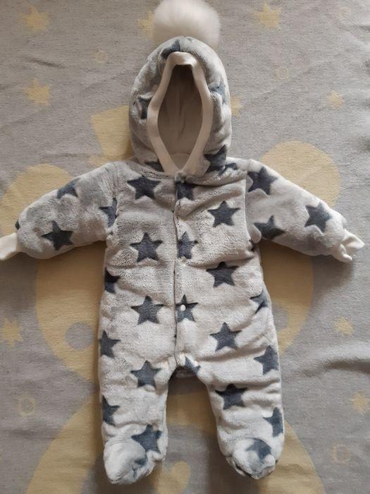 Костюм дитячий теплий Носовка - изображение 1