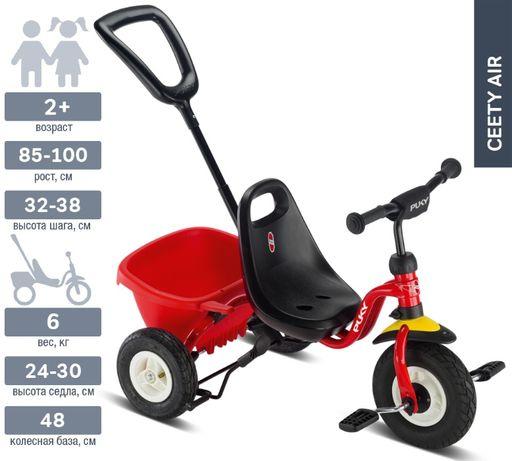 Трехколесный велосипед с ручкой Puky CEETY Comfort AIR red, Германия