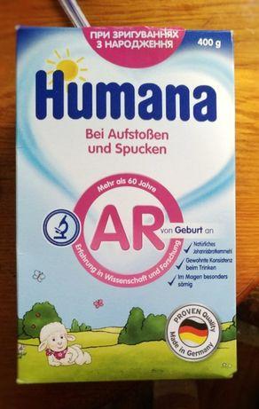 Humana AR антирефлюкс смесь.