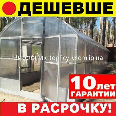 Теплица Украиночка B378-Y Смела под Поликарбонат 4 мм