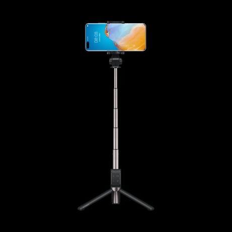 Selfie stick Huawei