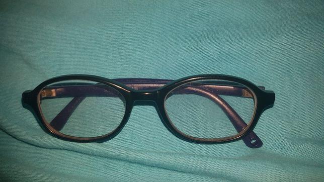 Продам очки детские la stella 5001 40×17 105