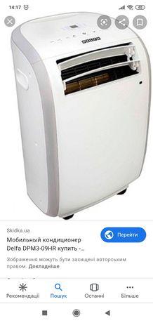 Продаю кондиціонер Delfa dpm3-09h