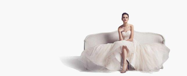 Odstąpię Salon Sukien Ślubnych