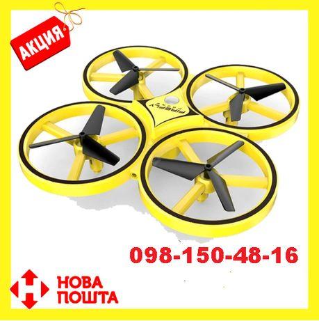 Компактный Квадрокоптер Tracker Drone управление жестами руки