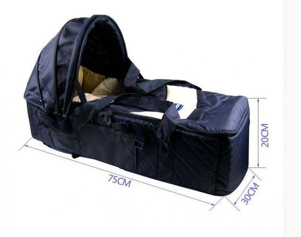 """Люлька-переноска Chicco """"Sacca Transporter"""", для новорожденных"""