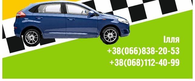 Тут може бути ваша реклама в Сваляві  в Закарпатській області телеф...