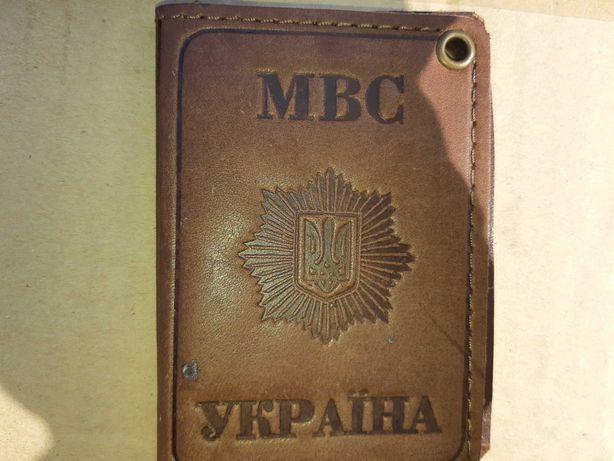 Кожанная обложка на документы СБУ , МВС паспорт и другие