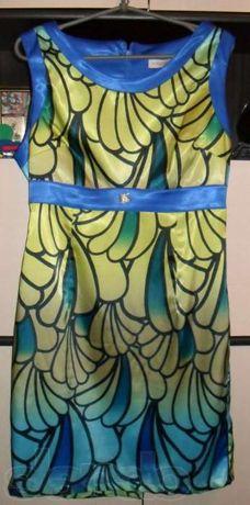 Продам яркое,нарядное платье