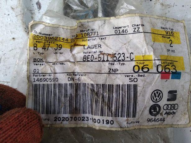 Сайлентблок нижнього ричага задній VAG 8E0511523C Audi A6/Passat B5