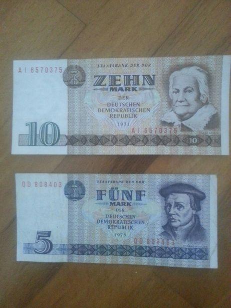 Німецькі марки 1975