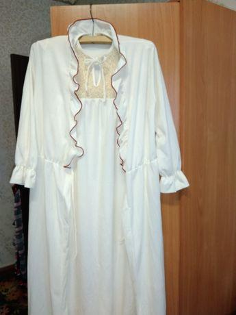 Новый комплект ночная и халат
