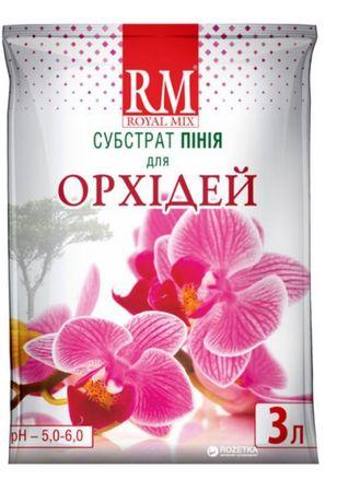 Субстрат для орхидей «Пиния»