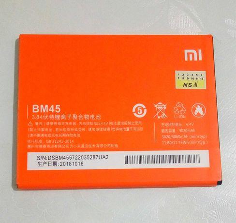 Батарея б/у для телефона  Xiaomi Redmi Note 2
