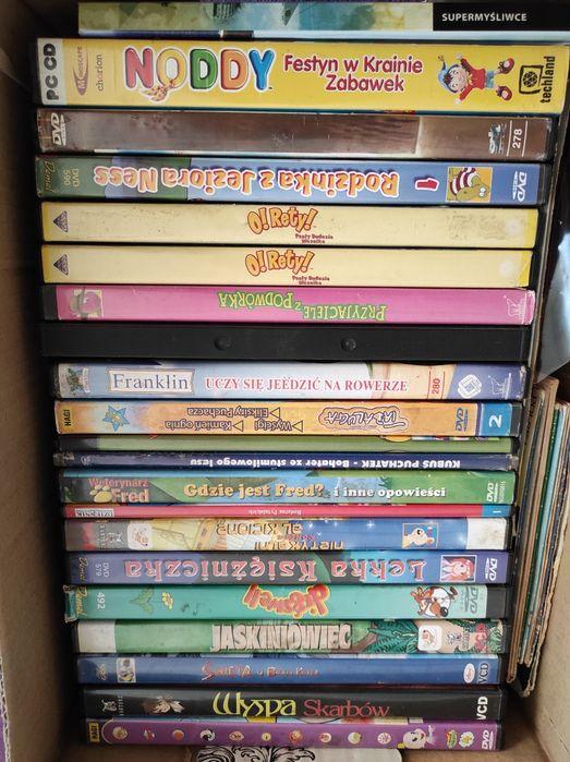 Sprzedam bajki na DVD Chrzanów - image 1