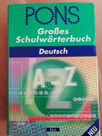 Książka Pons Größes Schulwörterbuch